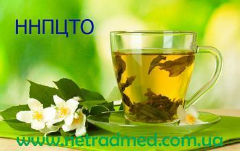 чай для похудения украина